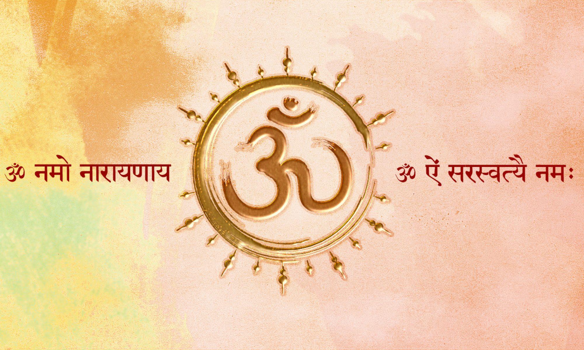 Sanskrit-Blog